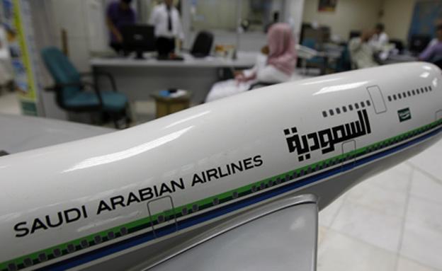 בהפרדה: סניף מכירות של חברת התעופה, ארכיון (צילום: רויטרס)