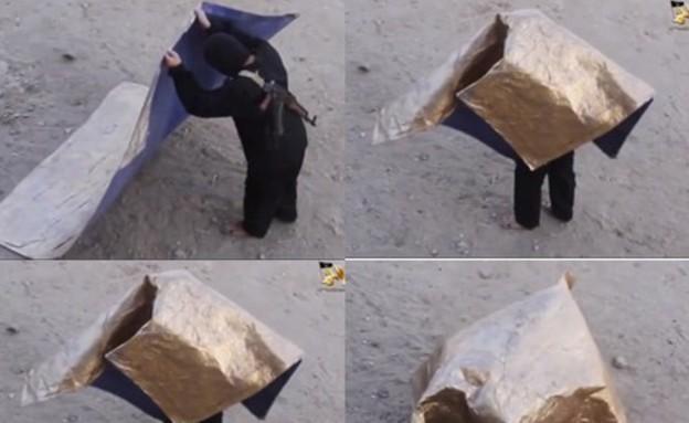 גלימת ההיעלמות של אל קאעידה (צילום: יוטיוב )
