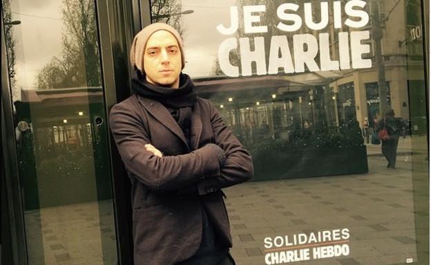 עידן רייכל בפריז (צילום: instagram)