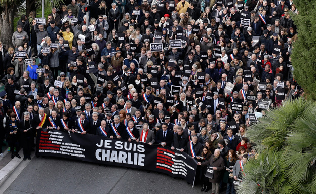 עצרת זיכרון בצרפת (צילום: AP)