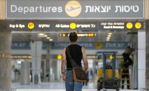 טיסות יוצאות (צילום: Getty Images ,getty images)