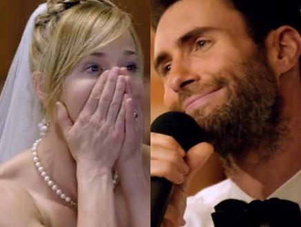 מארון 5 חתונה (צילום: צילום מסך מתוך youtube)