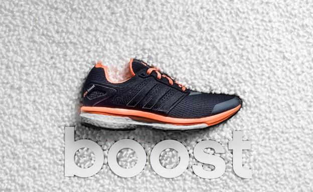 """adidas_01 (צילום: יח""""צ אדידס)"""