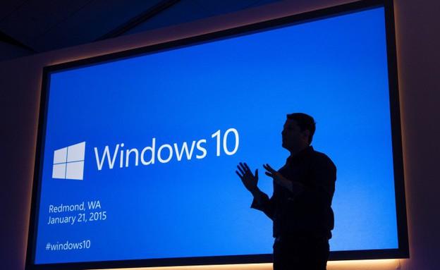 חלונות 10