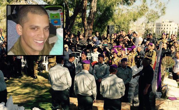 הלוויתו של יוחאי קלנגל (צילום: חדשות 2)