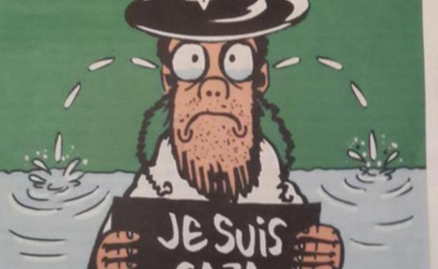 """קריקטורה אנטישמית בעיתון טוניסאי בעקבות """"שארלי הבד (צילום: twitter ,twitter)"""