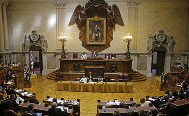 הפרלמנט הפורטוגלי, ארכיון (צילום: רויטרס)