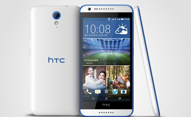 Desire 820, סמארטפון מתומן-ליבות של HTC