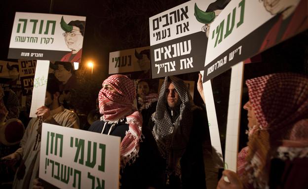 הפגנה נגד הקרן החדשה בירושלים, ינואר 2010 (צילום: ap ,ap)