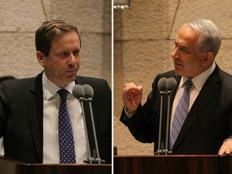 מבזק בחירות - 10.2.15 (צילום: עמוד הפייסבוק הרישמי של הכנסת)