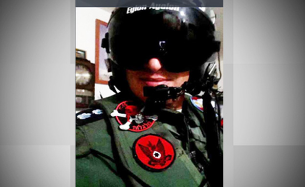 התחזה לטייס. איילון (צילום: מתוך אתר הכרויות)
