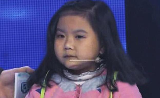 בת 20 קטנה (צילום: dailymail.co.uk)