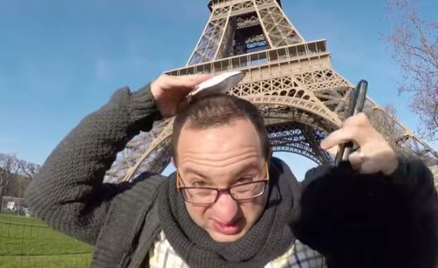 צביקה קליין בפריז