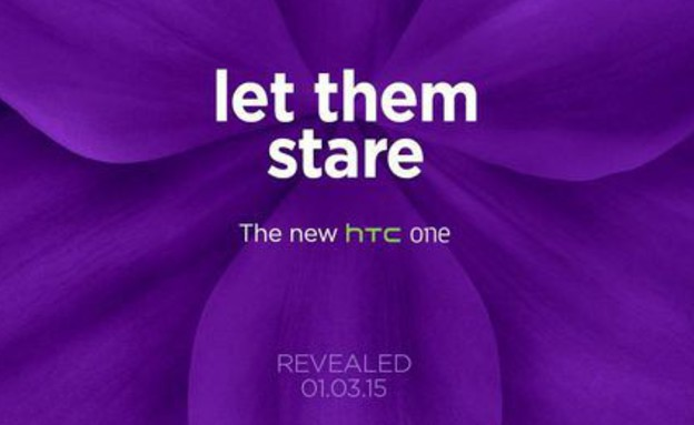 HTC ONE הודעת הכרזה