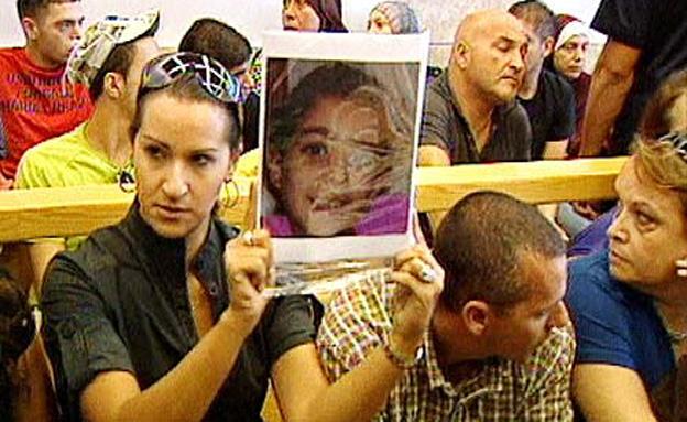 בני משפחת זינו בבית המשפט, בחודש שעבר (צילום: חדשות 2)