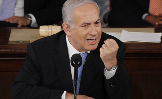 נתניהו נואם בקונגרס 2011 (צילום: חדשות 2)