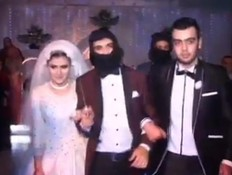חתונת דאעש