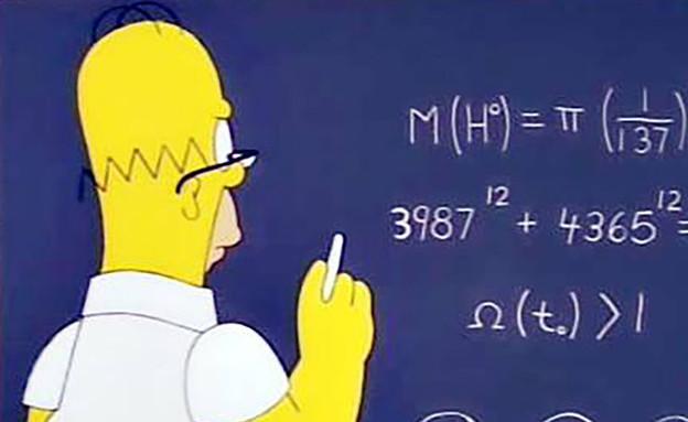 הומר סימפסון והבוזון היגס (צילום: יוטיוב  ,יוטיוב)