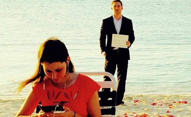 הצעת נישואין מקורית (צילום: צילום מסך מתוך youtube)