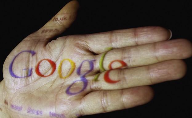 גוגל (צילום: אימג'בנק/GettyImages)