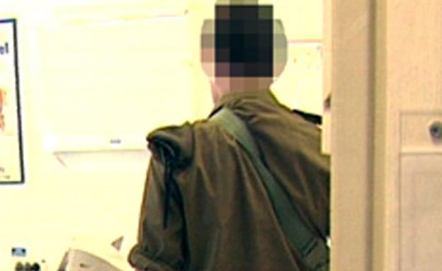 חייל. אילוסטרציה (צילום: חדשות 2)