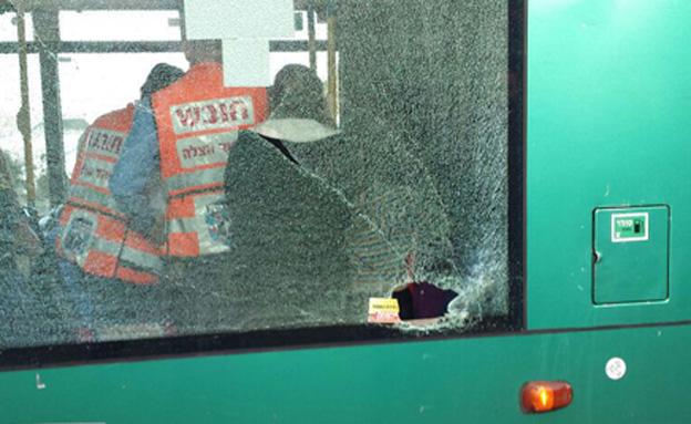 פגיעת האבנים באוטובוס, היום