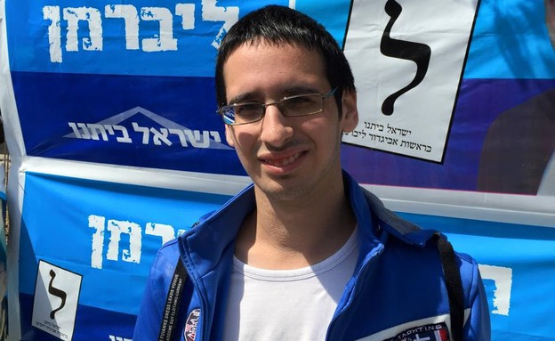 בן מזרחי, 21 סטודנט למדע המדינה באוניברסיטה הפתוחה (צילום: טל שניידר ,mako)