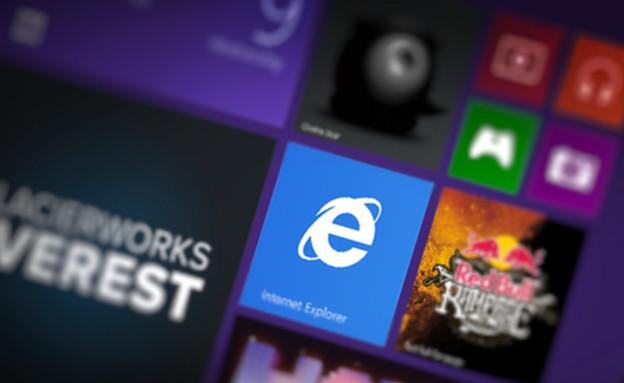 Internet Explorer (צילום: Internet Explorer)