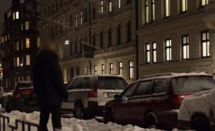 אונס ברכב (תמונת AVI: יוטיוב  ,mako)