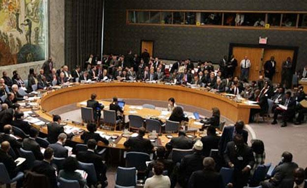 """ה""""עונש"""" בדיון באו""""ם? ארכיון (צילום: AP)"""