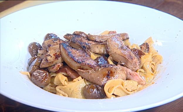 משולשי פסטה בפטריות (צילום: קשת ,מאסטר שף VIP)