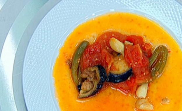 ספיחה - תבשיל עגבניות וחצילים (צילום: קשת ,מאסטר שף VIP)