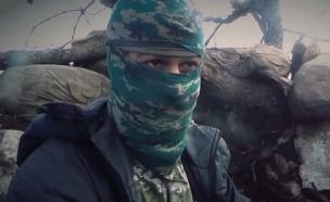 מחבל בריטי בסרטון של אל נוסרה (צילום: מתוך הסרטון)