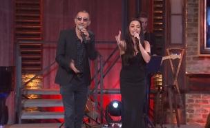 מאיה ושמעון בוסקילה בדואט (תמונת AVI: מתוך משפחה בהופעה ,ערוץ 24)