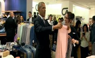 פרטי האשראי של אובמה דלפו בטעות (צילום: חדשות 2)