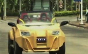 3d printed car, רכב בהדפסת תלת מימד (צילום: חדשות 2)