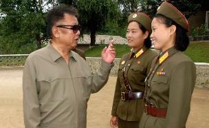 חיילת צפון קוריאה (צילום: ap)