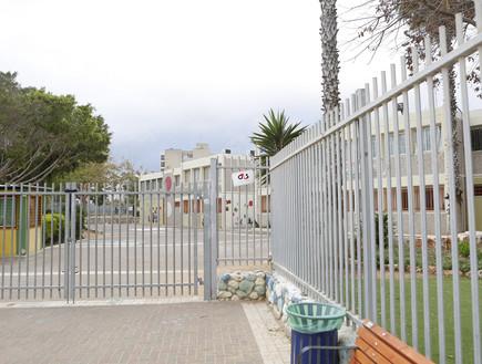 בית ספר יסודי באשדוד (צילום: פבל טולצינסקי, מקומון 'המגזין' ,noon)