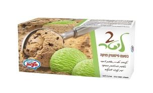 גלידה פיסטוק מוקה של פלדמן (צילום: יחסי ציבור ,יחסי ציבור)