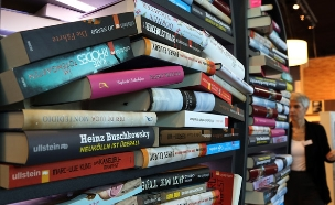 ספרים (צילום: אימג'בנק/GettyImages ,getty images)