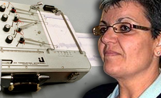 הצנזורית על רקע בדיקת טלגרם (צילום: רויטרס, חדשות 2)