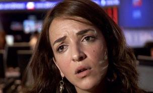 לוסי אהריש, ארכיון (צילום: חדשות 2)