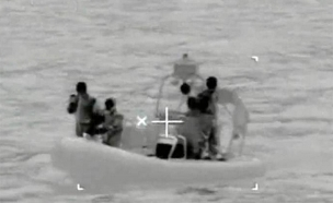החיפושים בים (צילום: skynews)