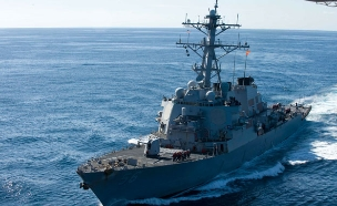ספינת קרב, משחתת, ארצות הברית (צילום: רויטרס)