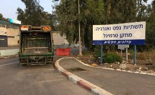 חסימת המפעלים, אתמול (צילום: עיריית חיפה)