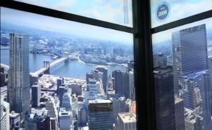 מצפה בנין הסחר העולמי (צילום: mako ,mako)