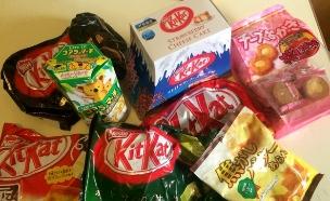 חטיפים מיפן(mako)