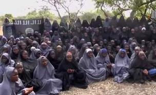 הנערות שנחטפו לפני שנה (צילום: sky news)