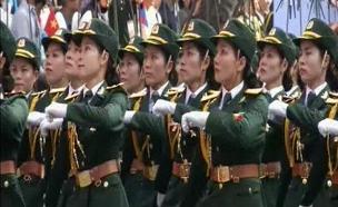 מצעד ניצחון היום בהו צ'י מין (סייגון)