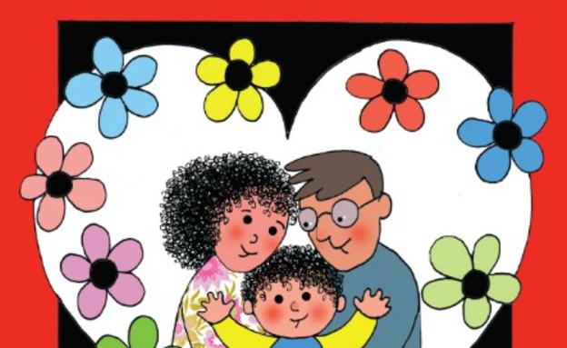 """ספרי """"איך באים ילדים לעולם"""" - מאירה ברנע (צילום: צילום ביתי)"""